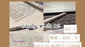 熙嘻|STUDY ACCOUNT|初中二年男生的暑期学习视频|周报生词摘抄|有道翻译官查询翻译|历史错题整理|数学几何练习