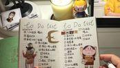 【手帐】2月15日| to do list|BGM:落日飞车 我是一只鱼