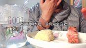 五芳斋糕团测评