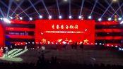 沧州师范学院2019年9月25日晚会片段