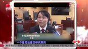 为给外籍女儿落上海户口,高学历老爸竟铤而走险,伪造法律文书