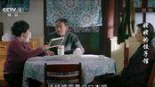 【中央广播电视总台央视综合频道(CCTV-1)〈高清〉】电视剧《姥姥的饺子馆》第33集 许大雯被气晕倒 1080i+ 2019年12月24日