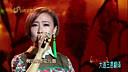 胡莎莎 九儿《红高粱》片尾曲 插曲MV超清(现场版)