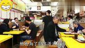 50岁正黄金英雄不怕迟,阿伯50岁开始创业,做快餐店,做足31年