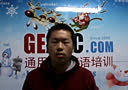 Paul Li Reciting-the first day from GEABC.COM