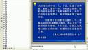 金融审计49-视频教程-西安交大-要密码请到www.Daboshi.com