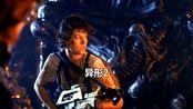 《异形2》是由詹姆斯·卡梅隆执导的,科幻、恐怖类电影
