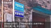 """""""梅姨""""案背后被拐儿童父亲第七次来粤寻子!递交律师委托手续"""