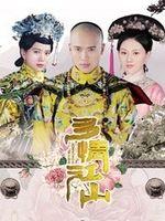 多情江山 DVD版