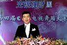 382-第四届CCTV电视舞蹈大赛之国标专场-5