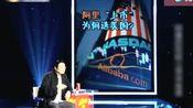 老梁:为什么阿里巴巴选择在美国上市,而不在中国让国人跟着富