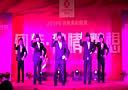 冠达星股份有限公司2014年迎新表彰晚宴之《男色妖姬》.mp4
