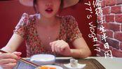 [77's vlog#17]偷得浮生半日闲杭州闪现|宜家家居|美食|满觉陇|素食餐厅|吃早饭|发酵食堂|写字