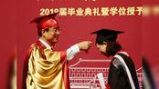 北京协和医学院2019届毕业典礼