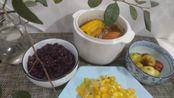 一人两餐●黄豆、玉米【14】