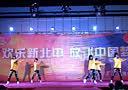 广西北海市北海中学2014年元旦晚会暨第16届校园艺术节闭幕式街舞《reborn》