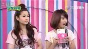 20090724 完全娛樂-S.H.E爱的3温暖特別企划