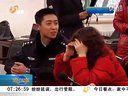 视频: 济南:轻信汇款电话  20多万存款差点被骗[早安山东]