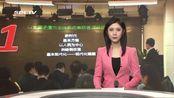 """教育部""""国培计划""""名校长领航工程 北京首个校长工作室开班"""