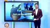 陕西:局长夫人入职2年未露面 官方:她长期值夜班