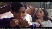 《老千2神之手》BigbangTOP的吻戏床戏片段—在线播放—优酷网,视频高清在线观看