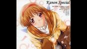 坂本龍一《Kanon Special - BEST SOUND of GameMusicLibrary-Eye-Catch あゆあゆ》