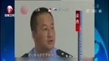 [超级新闻场]云南:警方打掉一贩婴团伙 11名获救婴儿寻亲