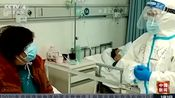 """湖北武汉:""""治愈率上升 病亡率下降""""的趋势明显"""