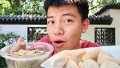 """来南京吃正宗""""鸭血粉丝汤"""",18块钱一碗配汤包,一大早挤满了人"""