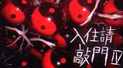 viuTV【入住请敲门4】更至10集
