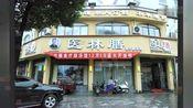 火遍全国的陈农夫药膳汤,终于在河南信阳开了一家!