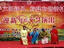 黄梅小戏[打纸牌2]演出单位:桐城市城郊群艺剧社