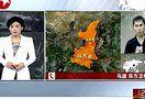 www.xietuanwang.com 陕西延安:包茂高速客车和甲醇罐车追尾 已确认36人死亡