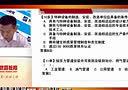 机电工程管理与实务精讲班 李雪斌 2014一级建造师