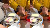 十堰市手工酸奶水果捞加盟