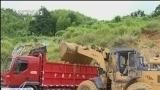 [视频]福建南平:暴雨袭击 房屋农田受淹 道路中断