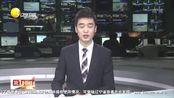 权威发布:辽宁报告首例死亡病例,为葫芦岛市确诊病例