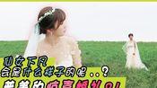 【中字】尹普美的'普普普'EP79-穿上婚纱的普美的惊喜婚礼!!(feat.农夫士官学校2)