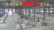 企业宣传片|广州景兴建筑铝模板