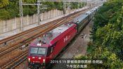 【中国铁路】2019.9.19 新蚌埠路铁路桥 合肥站列车定点观测 上 15:00~17:10 四倍速处理