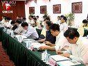 华东六省一市国资监管座谈会在黄山市召开100929 安徽新闻联播—在线播放—优酷网,视频高清在线观看