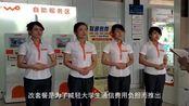 中国移动推出5元不限量套餐,仅限特定用户办理,用户表示还是要转网