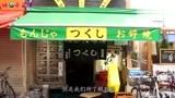 去日本旅游时,导游总会建议游客要早点睡觉,有人敲门也不要开门