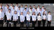 【北华航天工业学院】 少年中国说