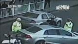 [新闻直播间]山东潍坊 新闻现场 违法司机演假摔 监控记录全过程