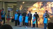 蚂蚁力量儿童义工团公益活动启动仪式