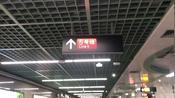 每年1月,广州人口流动就逐渐减少?其实很多人已经辞职回家过年。
