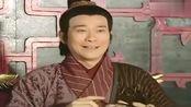 楚汉骄雄:戚姬扮蝴蝶讨刘邦开心,刘邦心里乐开了花
