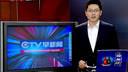 亚运圣火7日在广州萝岗等四区县传递