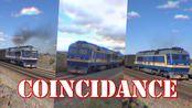 [铁道迷]当火车界扛把子跳起了COINCIDANCE(轻微鬼畜),希望大家喜欢